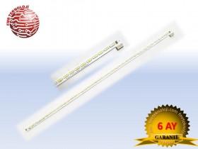 28inch 7020PKG PCT 40EA LED BAR